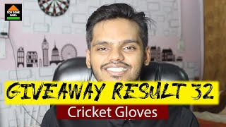 Giveaway Result-32 | #Cricket Hand Gloves | Cricket Batting Gloves | Cricket Equipment | Cricket Kit