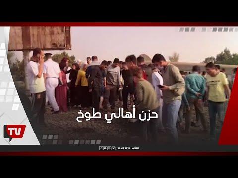 فزع وحزن بين أهالي طوخ بعد انقلاب قطار القاهرة المنصورة
