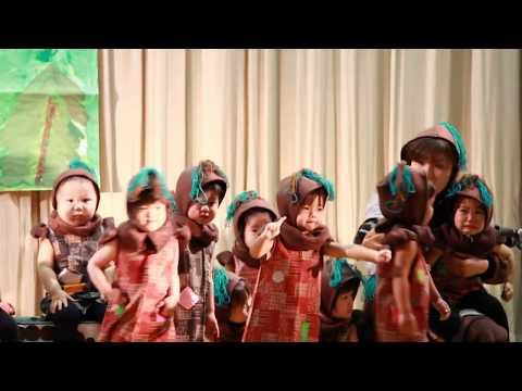 Sumida Nursery School