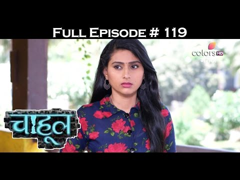 Chaahool - 27th April 2017 - चाहूल - Full Episode HD
