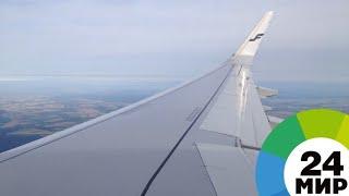 Соединяя столицы СНГ: прямой авиарейс Астана-Душанбе перевез первых пассажиров - МИР 24