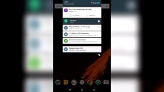 НЕИЗВЕСТНЫЕ ФУНКЦИИ Android