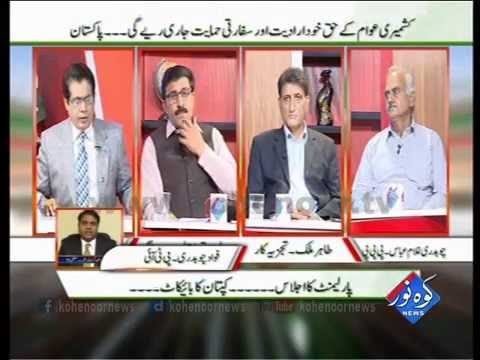Pakistan Ki Awaaz 05 10 2016