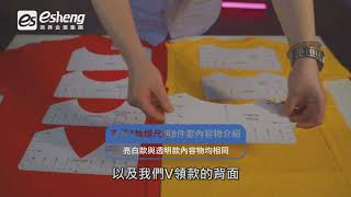 奕昇T恤標尺組,圓領、V領8件套介紹|T恤熱轉印圖案對位工具|奕昇有限公司