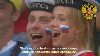 National Anthem of Russia: State Anthem of the Russian Federation