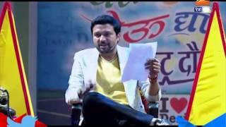 Chala Hawa Yeu Dya |  Goa | ankush chaudhari | reading letter for CHYD team