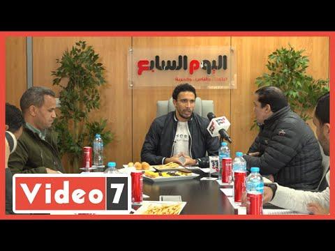 الأهلى لا يقف على أحد.. جدو يكشف سر زعل الجماهير الحمراء من رمضان صبحى