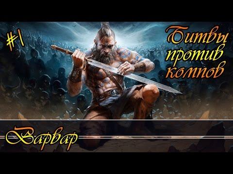 Герои меча и магии вики 1