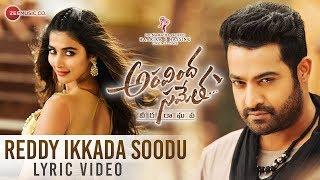 Reddy Ikkada Soodu Lyrical Video | Aravindha Sametha | Jr. NTR, Pooja Hegde | Thaman S