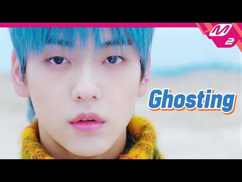 [최초공개] TXT (투모로우바이투게더) - Ghosting | TOMORROW X TOGETHER COME…