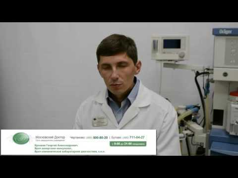 Лекарство артроз кистей рук лечение