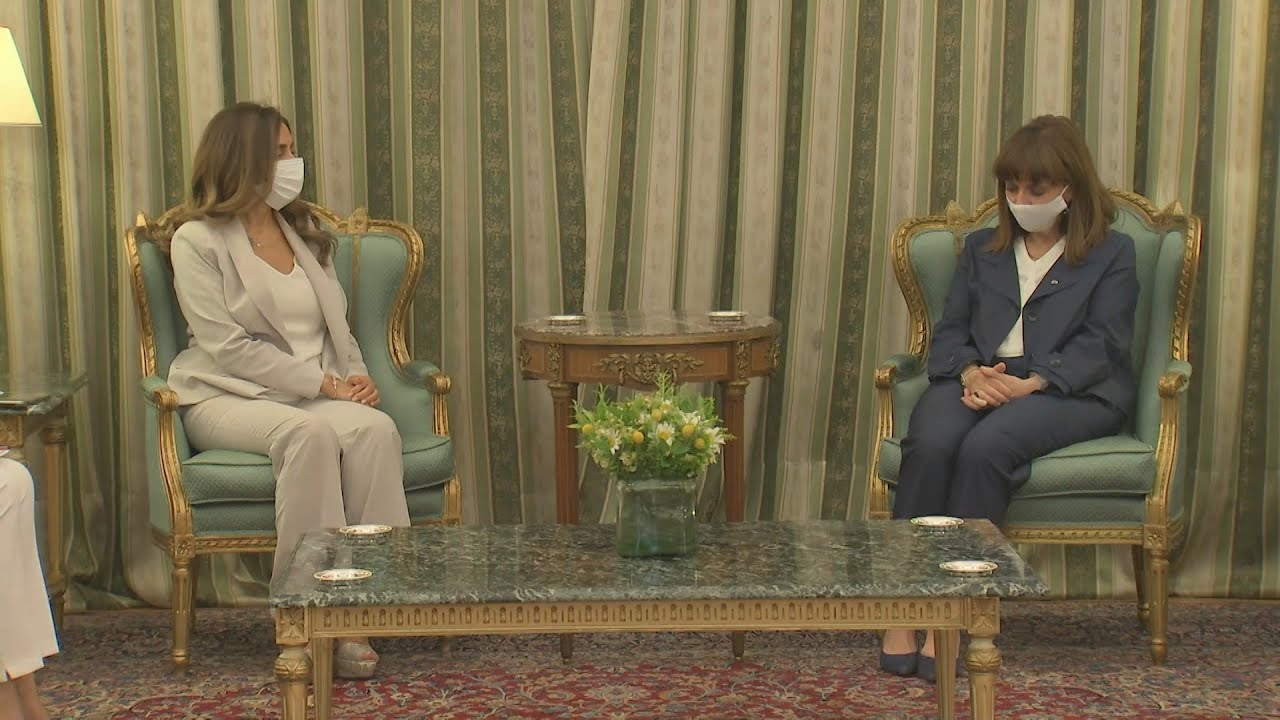 Συνάντηση της Προέδρου της Δημοκρατίας με την Αντιπρόεδρο της Κυβέρνησης του Λιβάνου