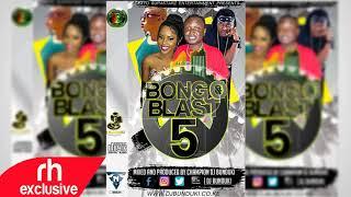 DJ BUNDUKI 2017 BONGO MIX RH EXCLUSIVE