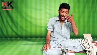 Kalkharab WatenGor Joint maker - Kashmiri Kalkharabs