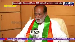 Telangana BJP Chief K. Laxman Comments On Elections Exit Polls 2018
