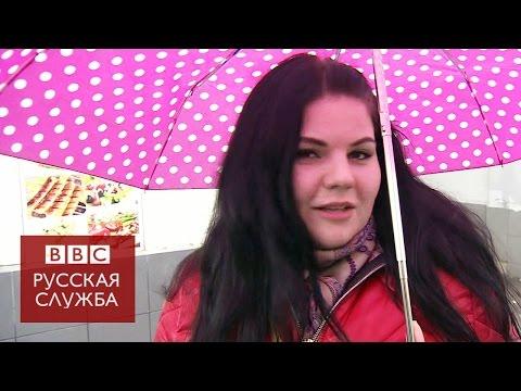 , title : 'Референдум в Крыму: как бы вы голосовали сегодня? - BBC Russian'