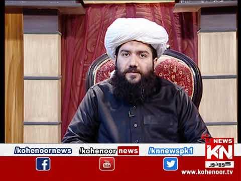 istakhara 15 December 2019 | Kohenoor News Pakistan
