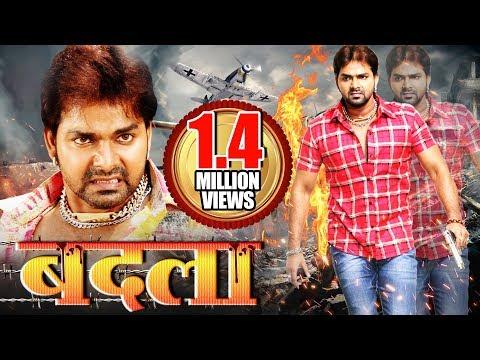 Badla - Pawan Singh, Kavya Singh New Film 2019   पवन सिंह    भोजपुरी फिल्म