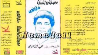 تحميل و مشاهدة مصطفى السقا - لا خترت قلبي MP3
