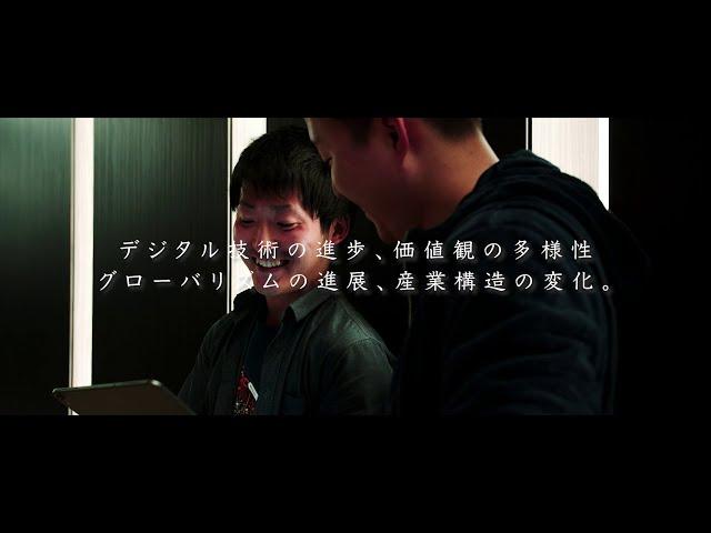 採用広報スペシャルムービー【ENEOS】