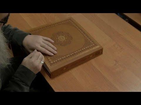 العرب اليوم - شاهد: مسلمون مكفوفون يتعلمون القرآن بطريقة