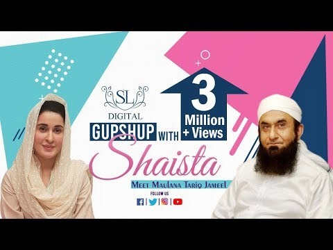 Gupshup with Shaista Lodhi | Meet Molana Tariq Jameel | SL Digital
