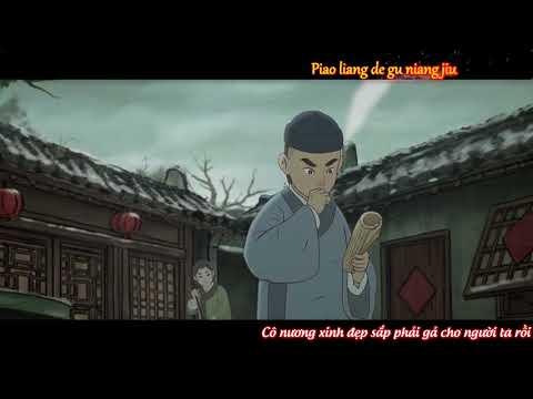 [Vietsub] Cô Nương Xinh Đẹp Sắp Phải Đi Lấy Chồng Rồi - Long Mai Tử &amp Lão Miêu - MV Choir of Poems
