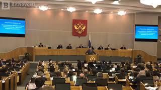 Владимир Жириновский  на заседании ГосДумы по цифровой экономике 20.02.2018 | BitNovosti