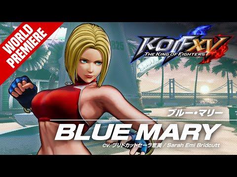 《拳皇 15》角色宣傳片公開 -布魯·瑪麗-