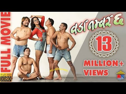 Woda Number 6 | Nepali Movie