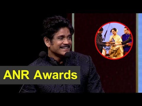 Nagarjuna About Celebrities And ANR Awards