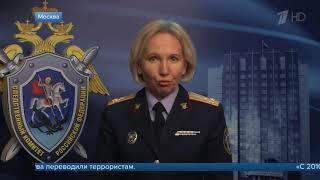 ФСБ России раскрыла подпольную сеть по финансированию террористов