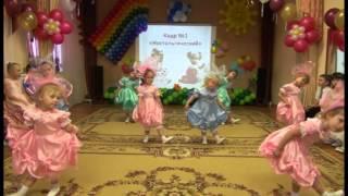 Куклы малышки поздравляют выпускников (Видео Валерии Вержаковой)