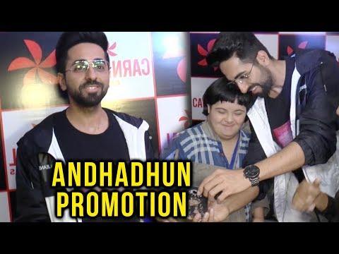 Ayushmann Khurrana Visits A Theater For Fans React