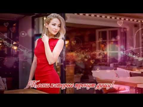 СБОРНИК ШАНСОНА   2019 - КЛАССНАЯ МУЗЫКА В ДОРОГУ. ПОСЛУШАЙТЕ!!!