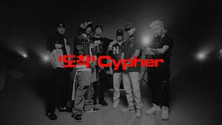 도착 (Cypher) - Sik-K, pH-1, Woodie Gochild, HAON, TRADE L, Jay Park