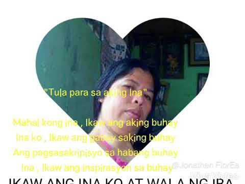 Tula Para Sa Mga Ina - смотреть онлайн на Hah Life