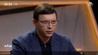 Мураев: Система понимает, что Порошенко - всё, и это одна из причин освобождения Савченко