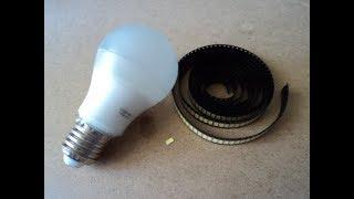 Ремонт LED лампы замена светодиода