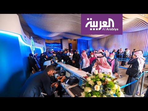 العرب اليوم - شاهد: مدراء ماركات عالمية في ملتقى