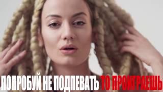 ПОПРОБУЙ НЕ ПОДПЕВАТЬ РУССКИЕ ПЕСНИ |IF YOU SING YOU LOSE RUSSIAN EDITION