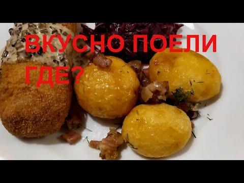 Где вкусно поесть в городе Белосток  Białystok Кафе Babka POLAND