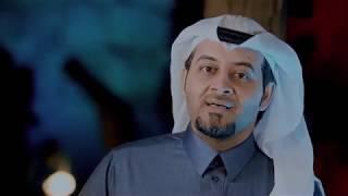 عبدالعزيز بن وهّاس ـ ما ألومه ـ كلمات/أ.عبدالله الشريف - ( فيديو كليب ) 2018 - حصرياً 4k