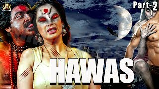 """HAWAS""-PART-2-(Aap Beeti)-Superhit Hindi Thriller Serial -Hindi Tv Serial - B.R Chopra"
