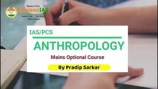 Best Anthropology Optional Online Classes 2021