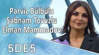 5də5 - Pərviz Bülbülə, Şəbnəm Tovuzlu, Elman Məmmədov  (25.10.2017)