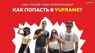 Yuframe Vlogs | ВЛОГ из ДУБАИ | Отвечаем на ваши вопросы