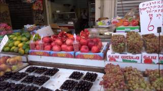 Израиль Тель - Авив Шоппинг, Магазины, Базар Кармель