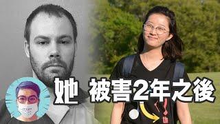 訪問學者章瑩穎(章莹颖)案件始末,失蹤兩年多至今沒能找到