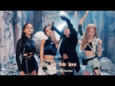 karaoke/thaisub] все видео по тэгу на igrovoetv online